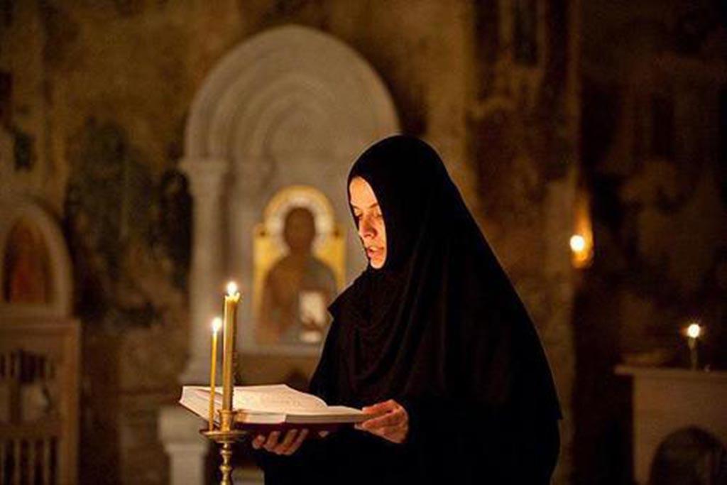 Чтение заупокойных молитв