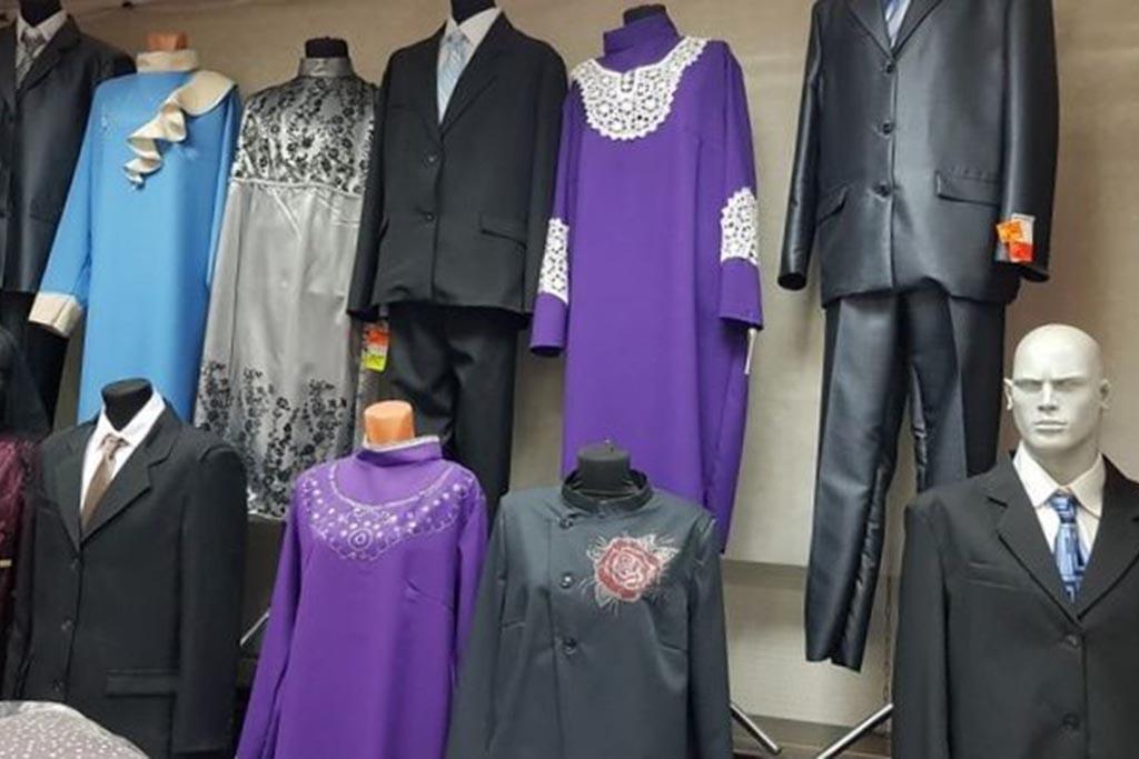 Где можно купить одежду для умершей