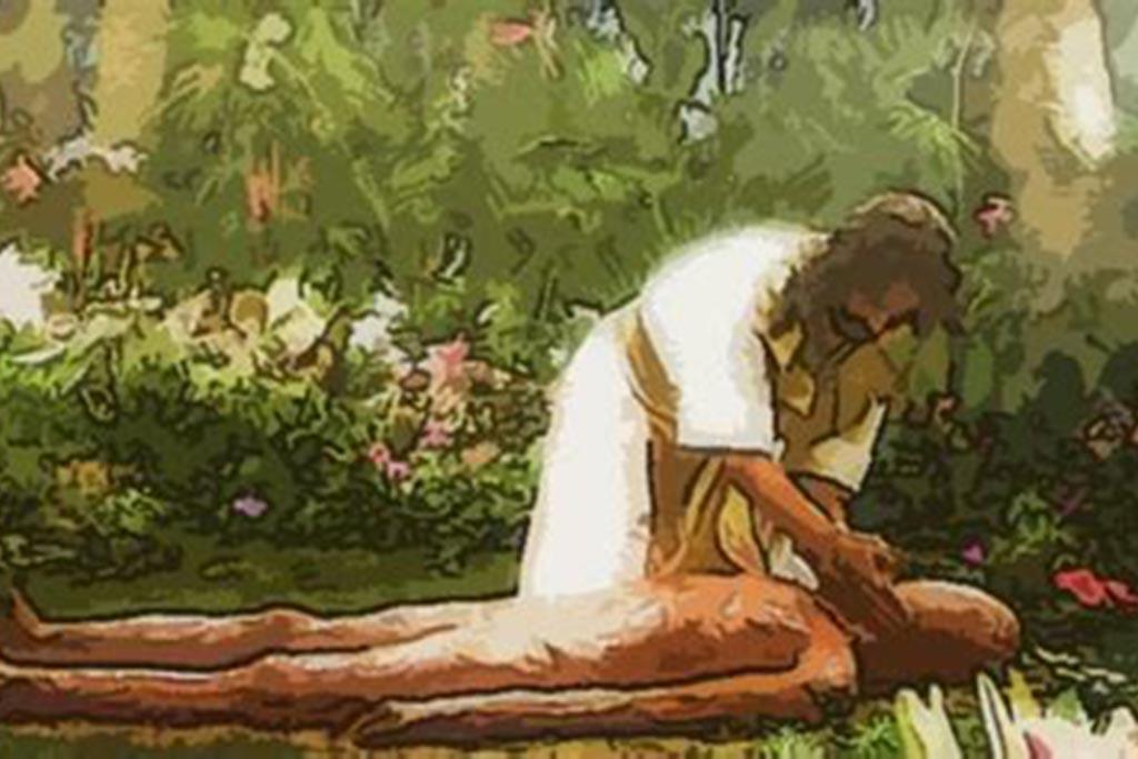 Отсыл к Ветхому Завету и созданию Адама из земли и праха