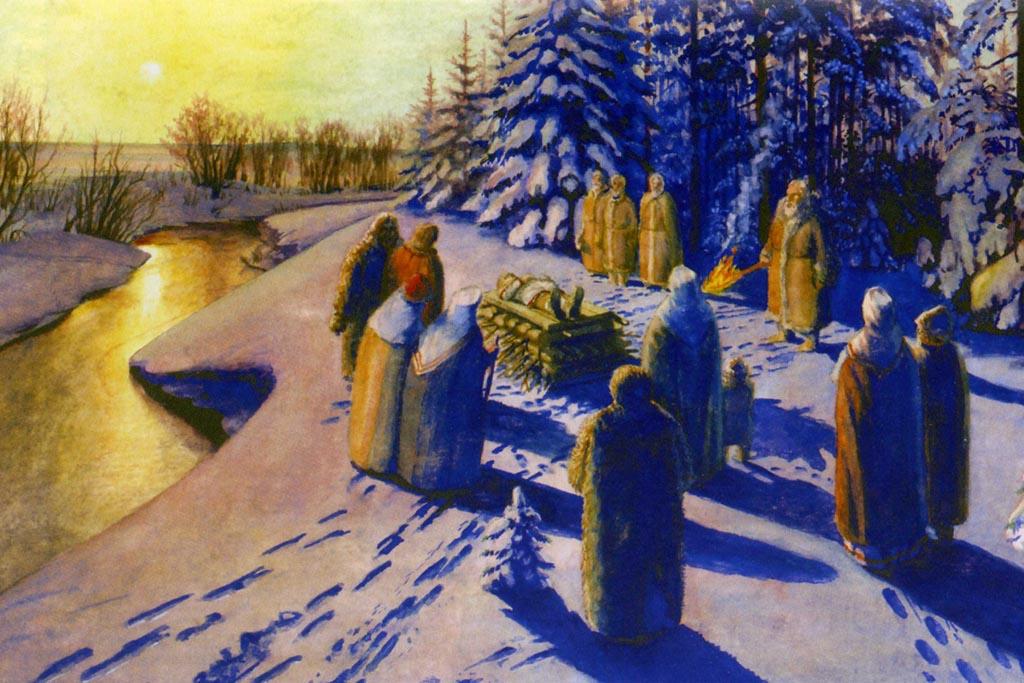 Похороны у древних славян