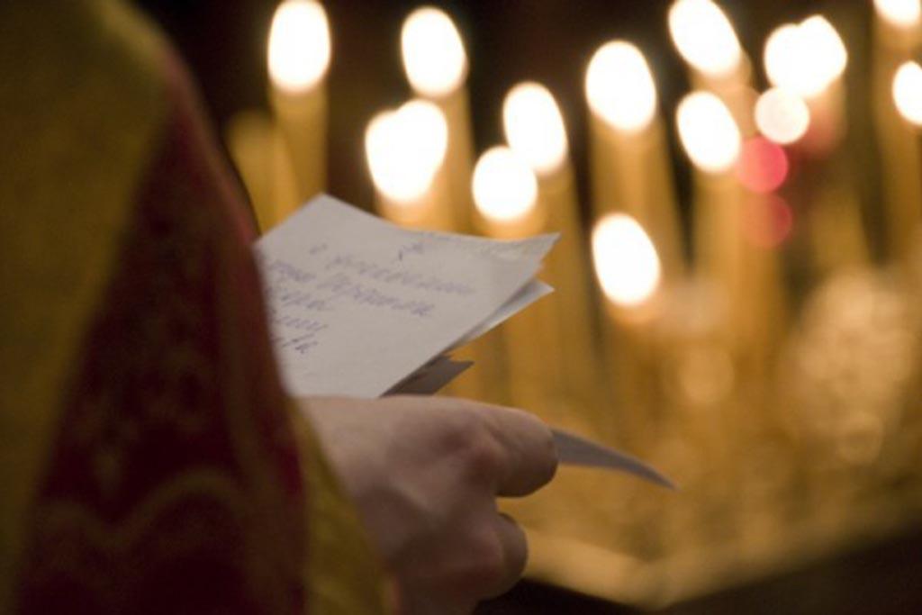 Поминки на полгода после смерти мнение священника