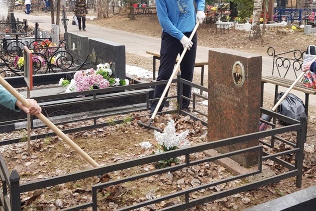 Посещение и уборка могилы накануне