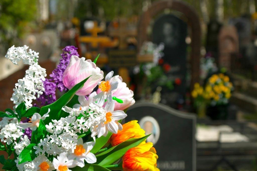 Цветы на похоронах