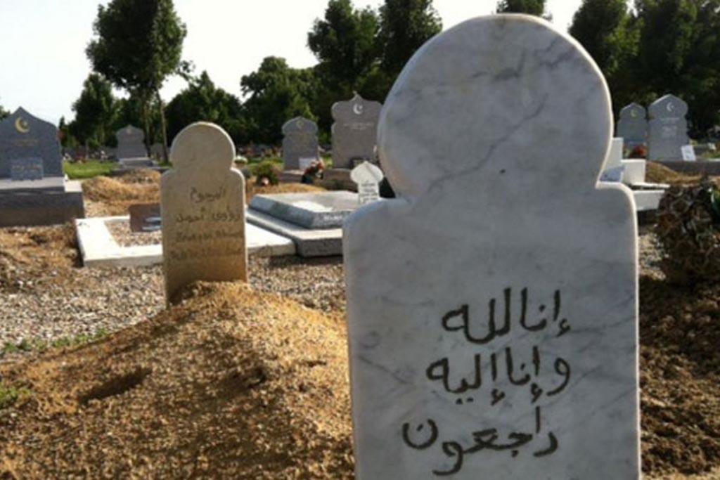 Что нельзя делать мусульманам после смерти близкого