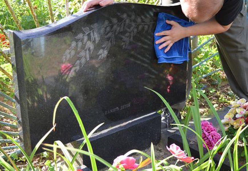 Уборка и уход за могилами на кладбище