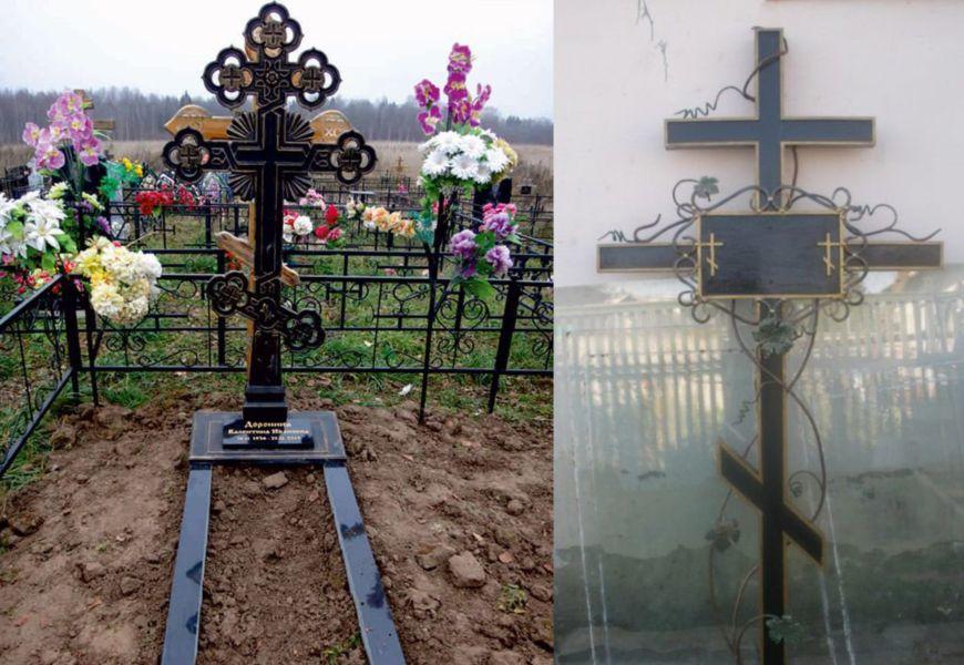 Четырехконечный католический крест