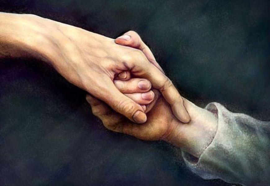 Милосердие и помощь неимущим, бездомным