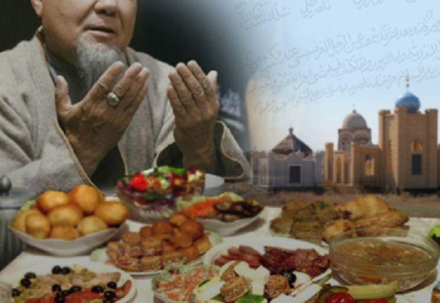 Поминки у Казахов
