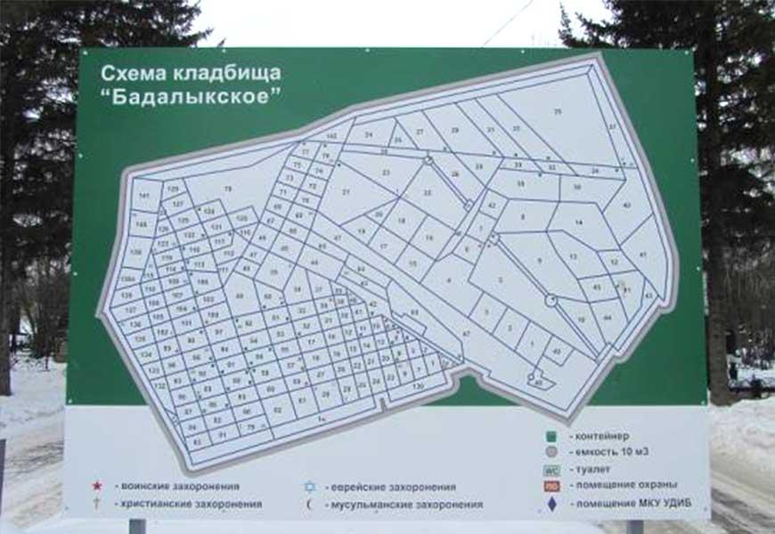 ТОП-20 самых больших кладбищ мира Бадалыксоке кладбище схема