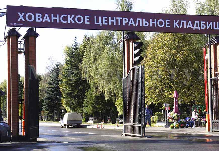 ТОП-20 самых больших кладбищ мира Хованское кладбище 01