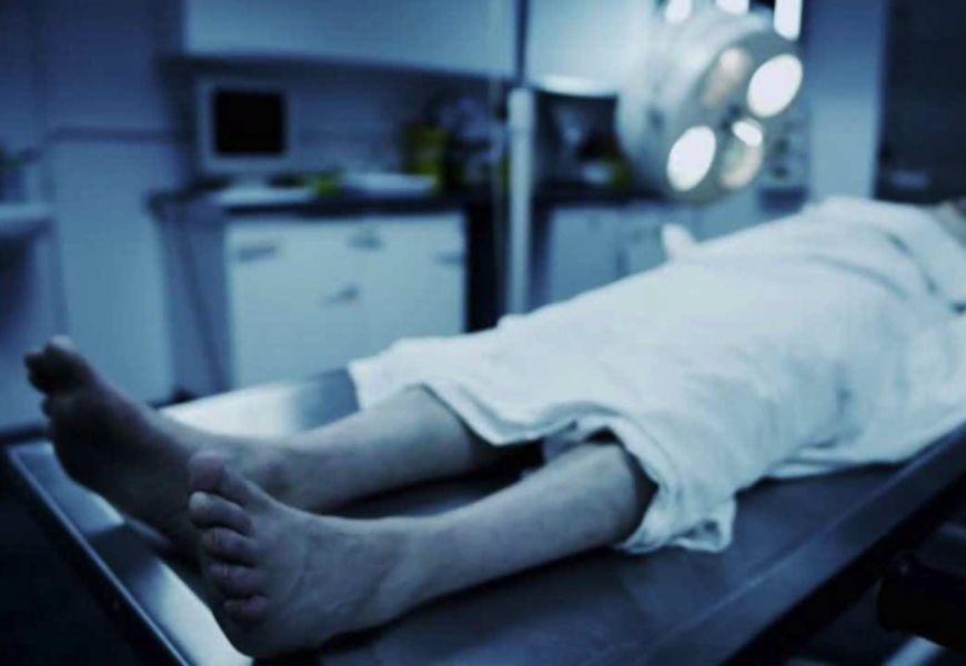 Анатомическое вскрытие