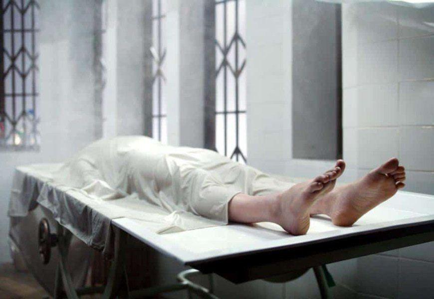 Мертвое тело человека