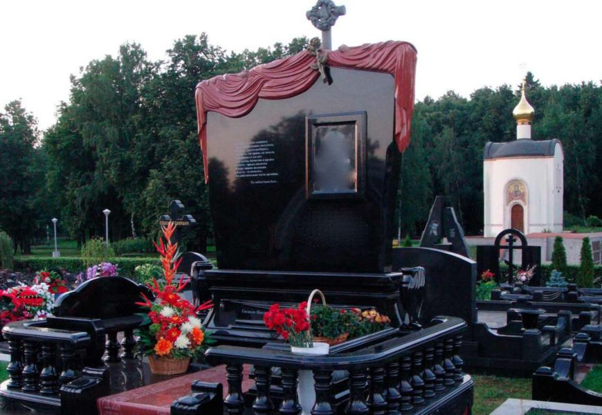 Цыганский погребальный обряд