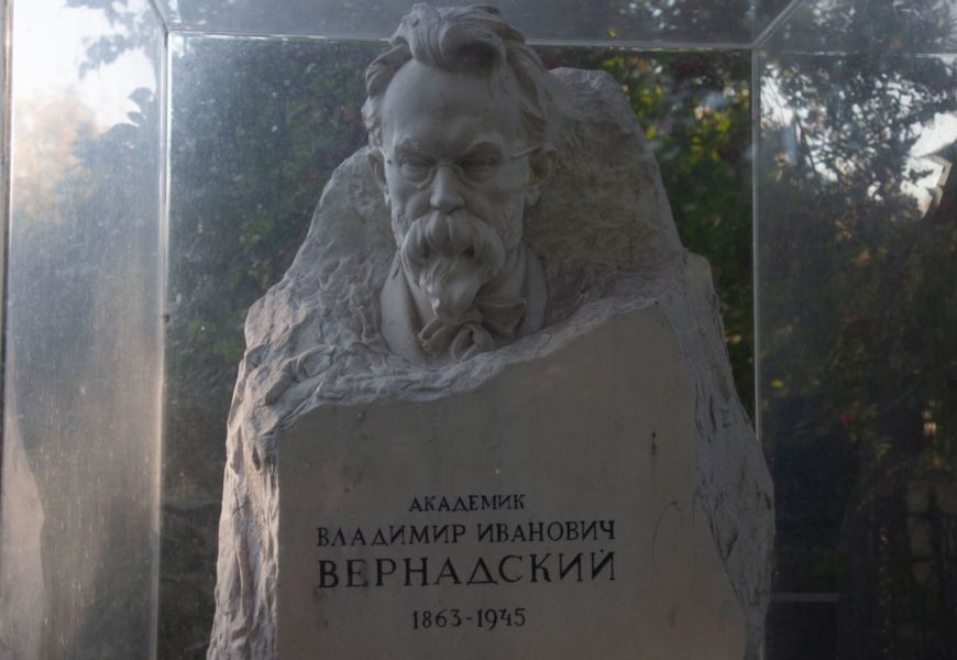 Захороненный на Новодевичьем погосте академик Владимир Вернадский