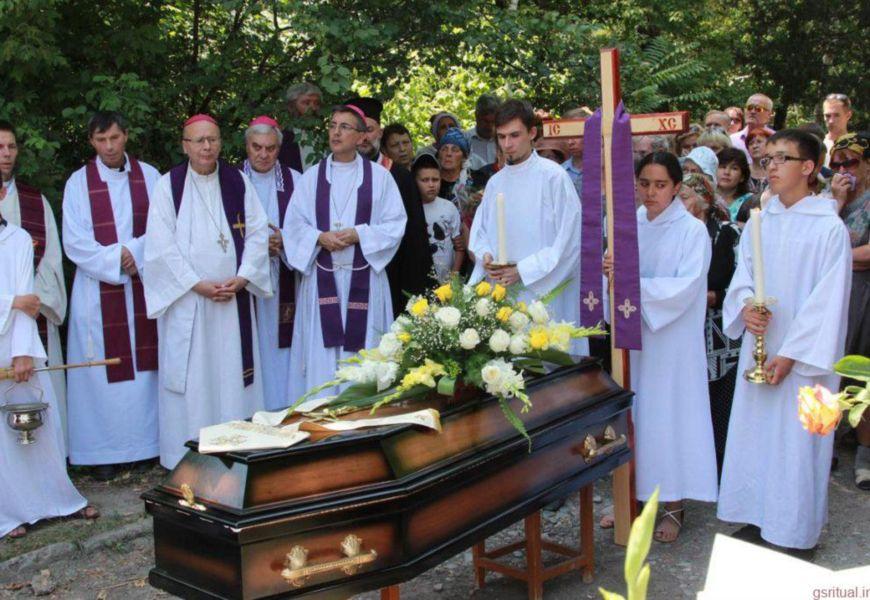 Похороны в Католицизме