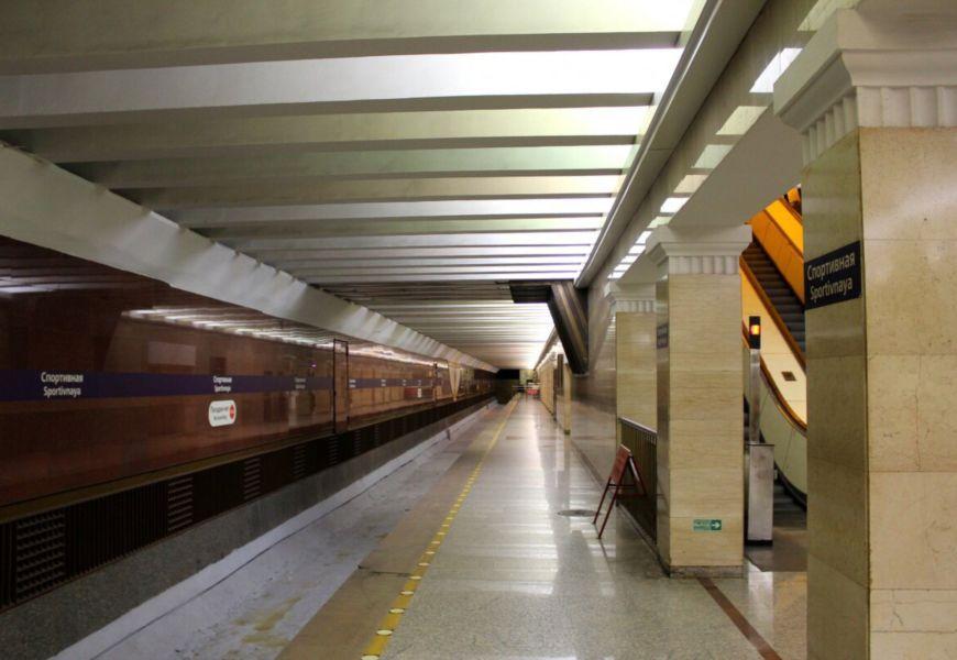 Станция м. «Спортивная»