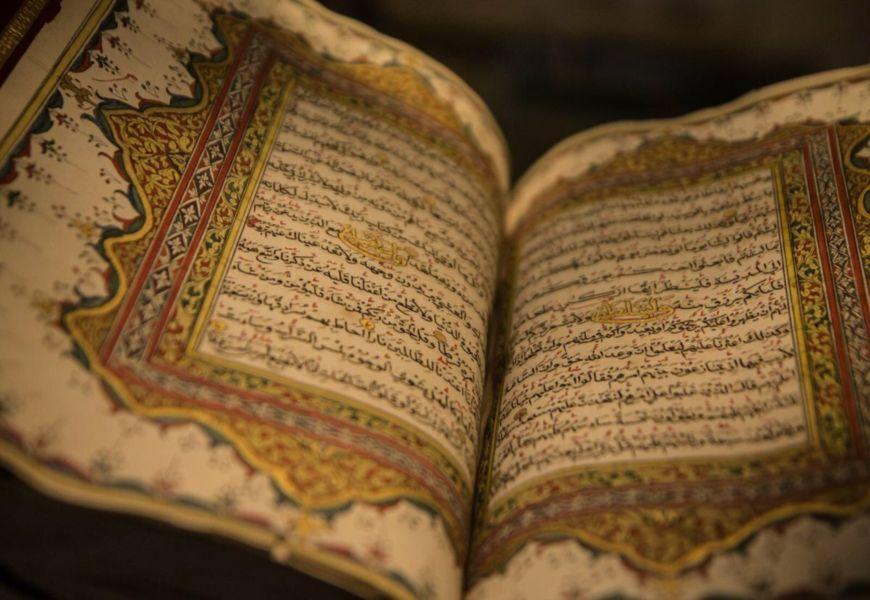 Священное Писание мусульман Коран