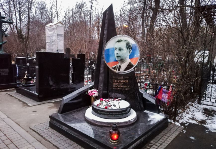 Ваганьковское кладбище Памятник тренеру по хоккею Вячеславу Тихонову.