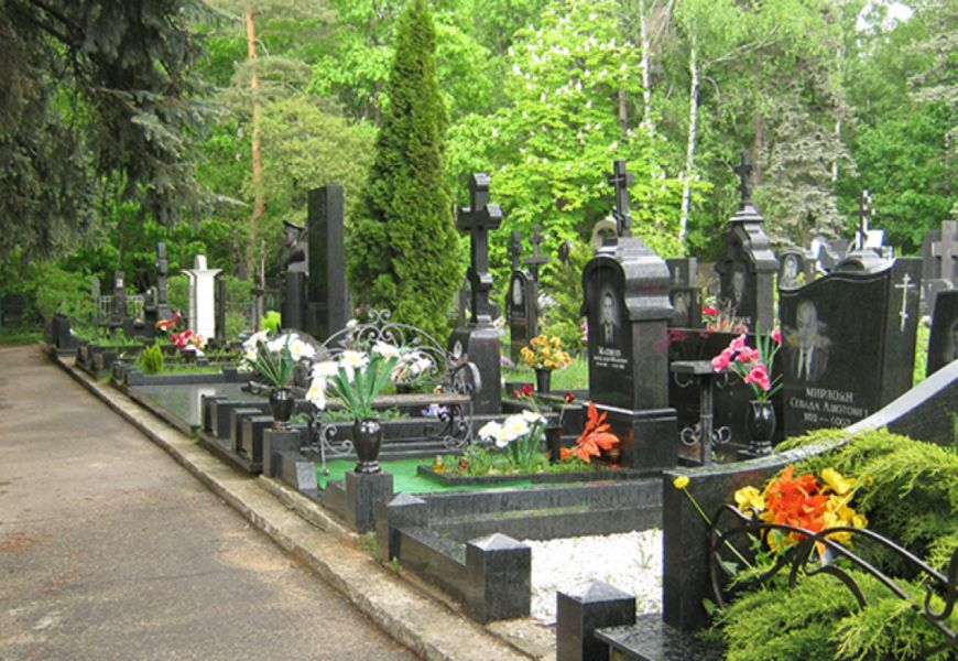 Частные кладбища в России