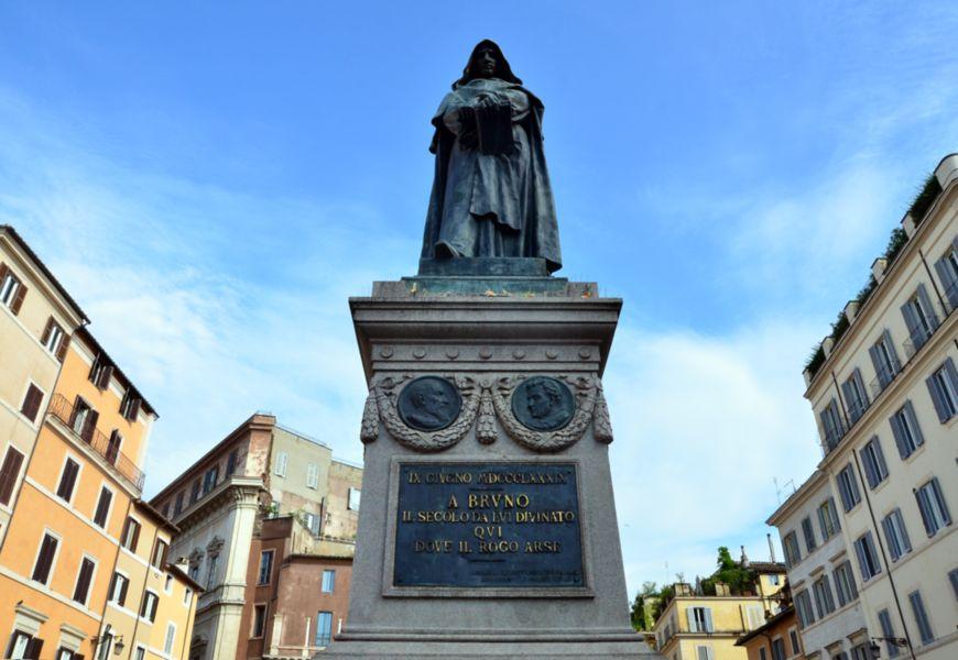 Джордано Бруно памятник