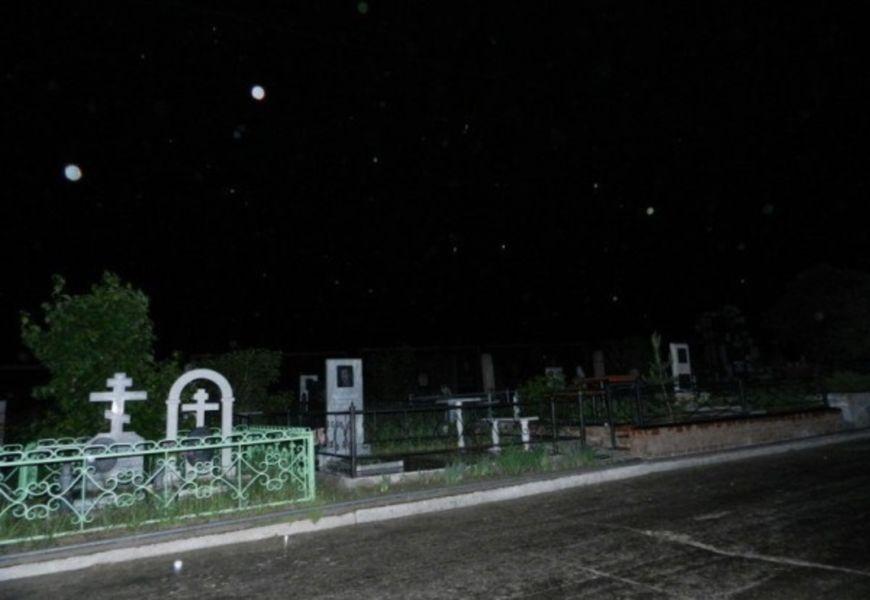 Безопасное время посещения кладбища