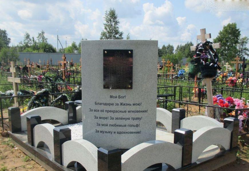 Мансуровский гранит — Башкортостан