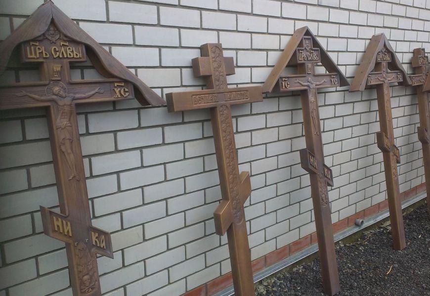 Что делать с крестом после установки памятника на могиле умершего