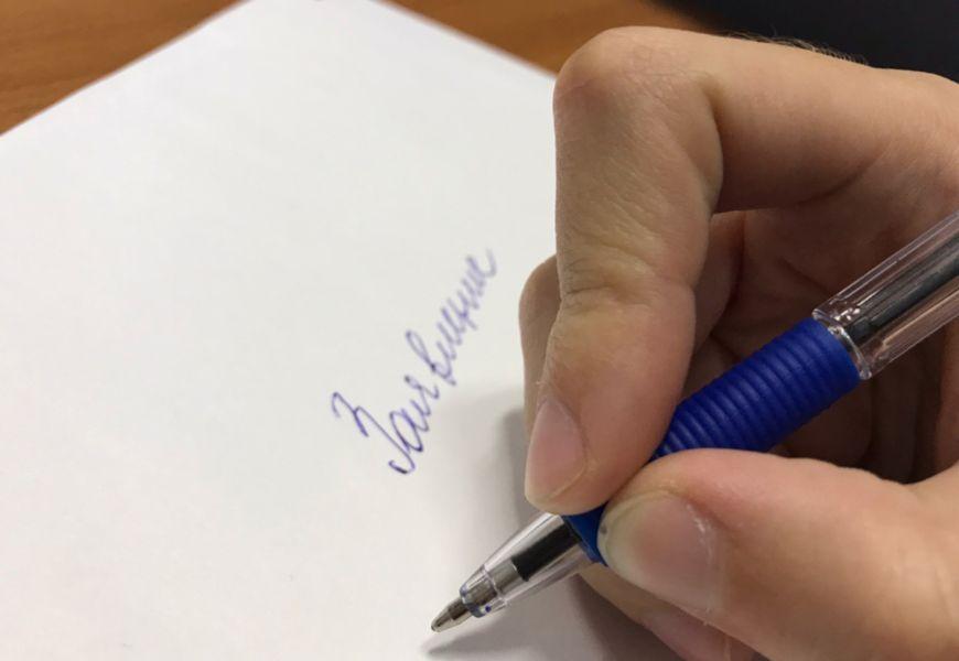 Получение выплат за близкого после смерти: пакет документов, исключения из правил