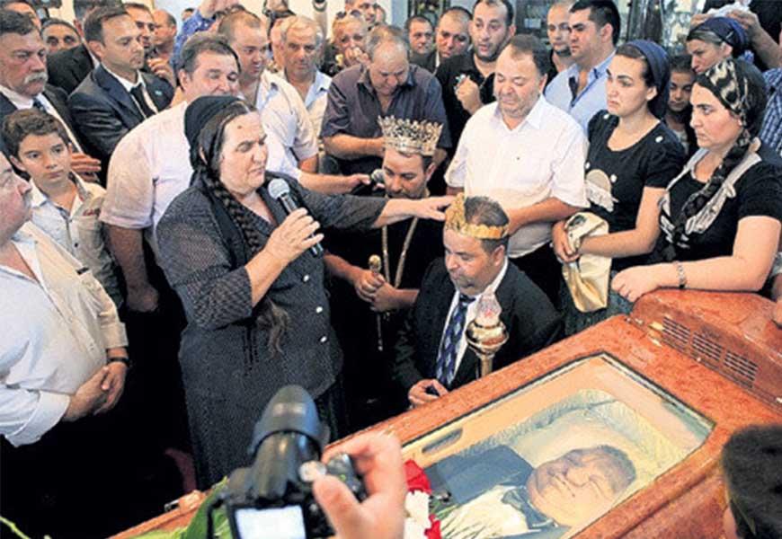 Похороны цыган
