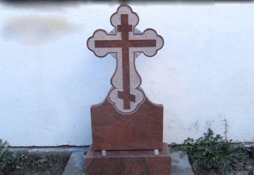 Византийский крест на могилу