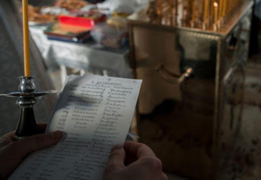 Сорокоуст за здравие и за упокой: что это такое и что означает в православии, когда заказывают