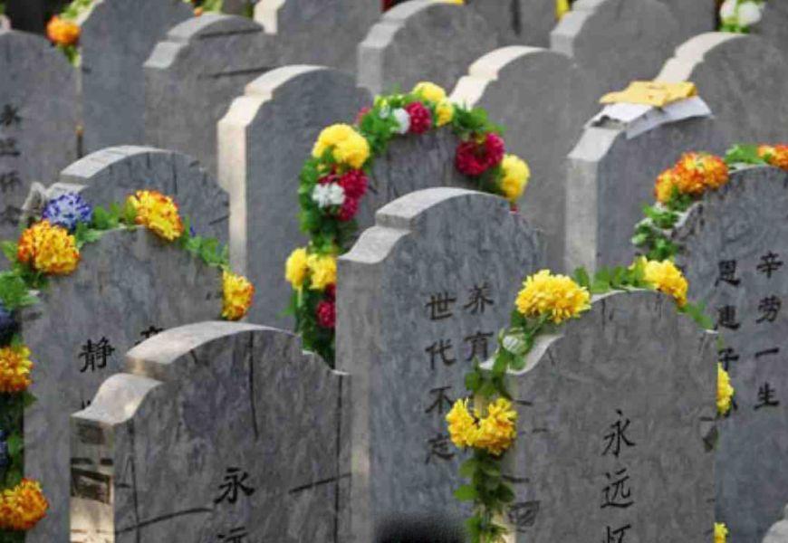 Китайские могилы