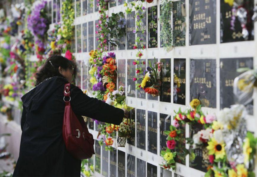 Кладбище Гонконга
