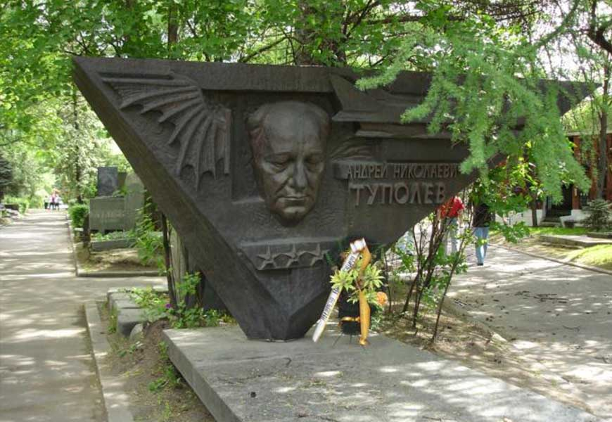 Могила Андрея Туполева