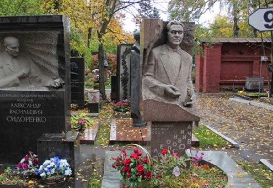 Могила Леонида Утёсова