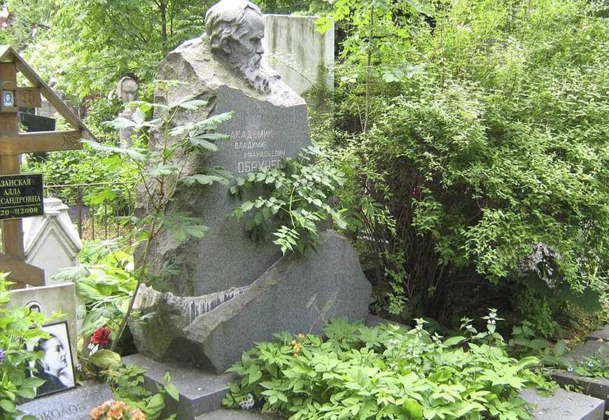 Могила Владимира Обручева