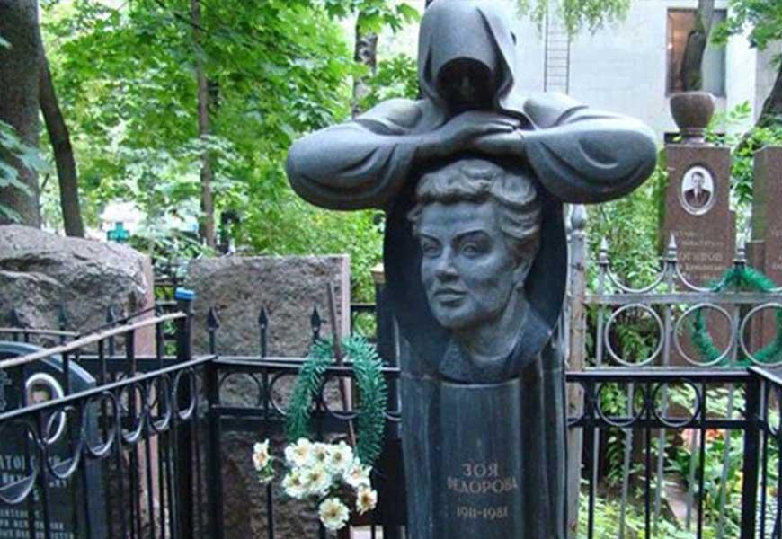 Могила Зои Фёдоровой