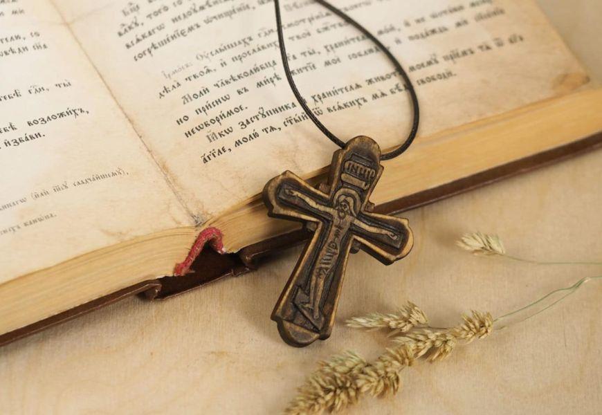 Значение и энергетика нательного православного креста