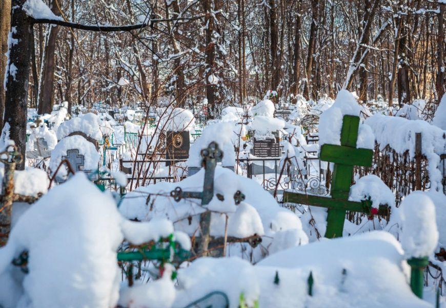 Почему предки не ходили зимой на погост
