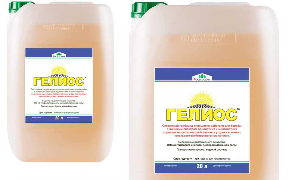 Внешний вид упаковок гербицидного средства Гелиос