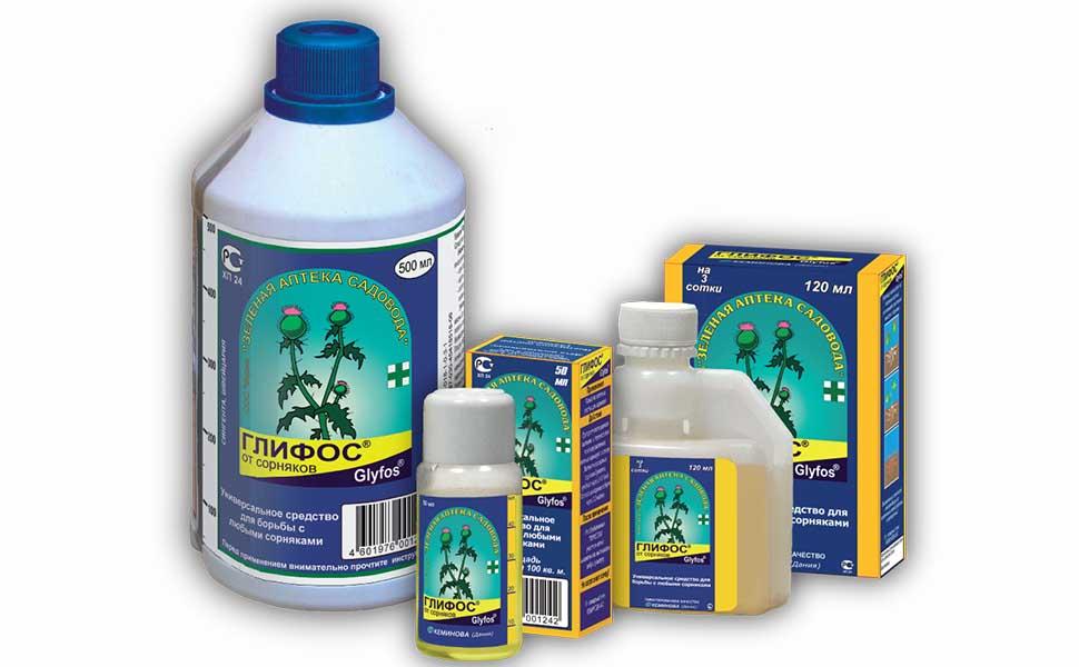 Внешний вид упаковок гербицидного средства Глифос