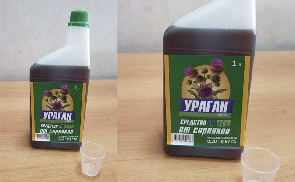 Внешний вид упаковок гербицидного средства Ураган