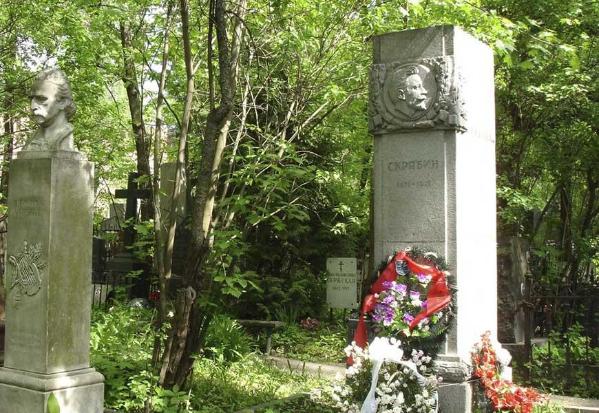 могила Александра Скрябина