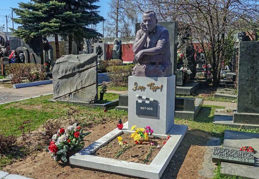 могила Эльдара Рязанова