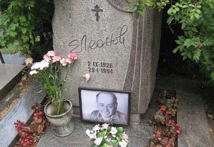 могила Евгения Леонова