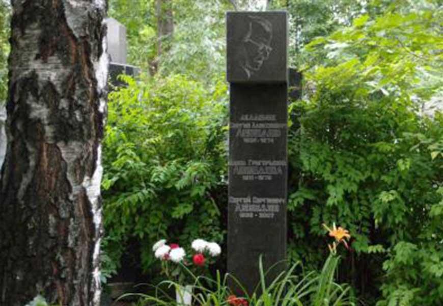 могила Сергея Лебедева